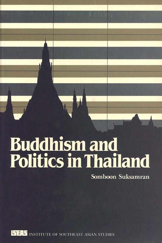 Suksamran Politics cover art