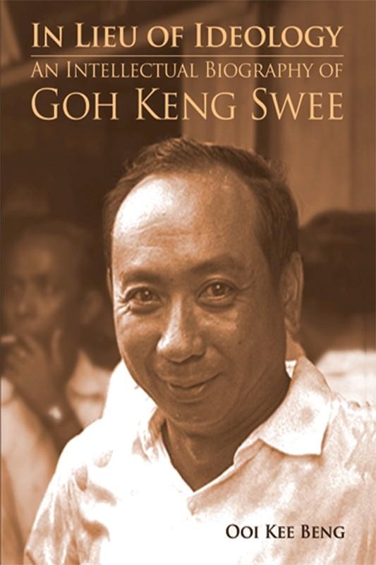 pdf goh keng siew book