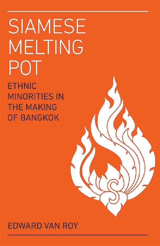 แนะนำหนังสือ Siamese melting pot: Ethnic minorities in the making of Bangkok ของ Edward Van Roy