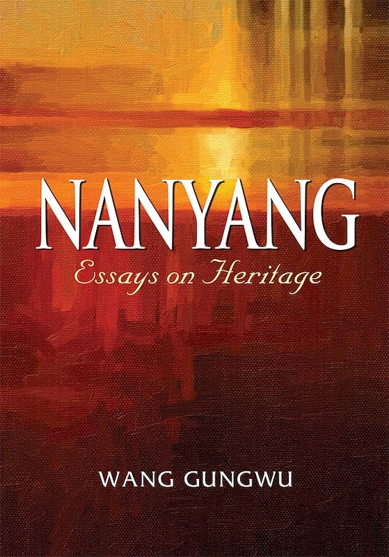 Nanyang: Essays on Heritage book cover